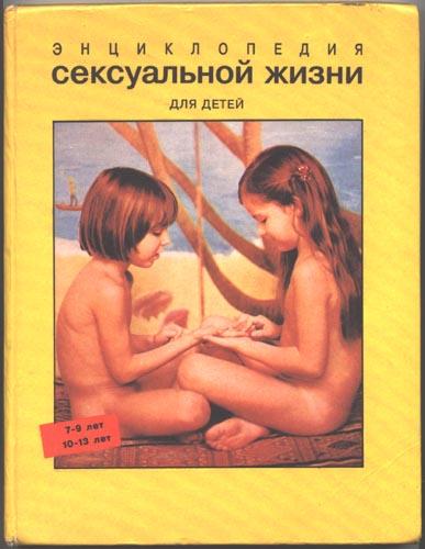 читать ххх рассказы семья падчериц