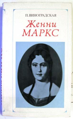 Сексуальный разгул в первые годы власти большевиков